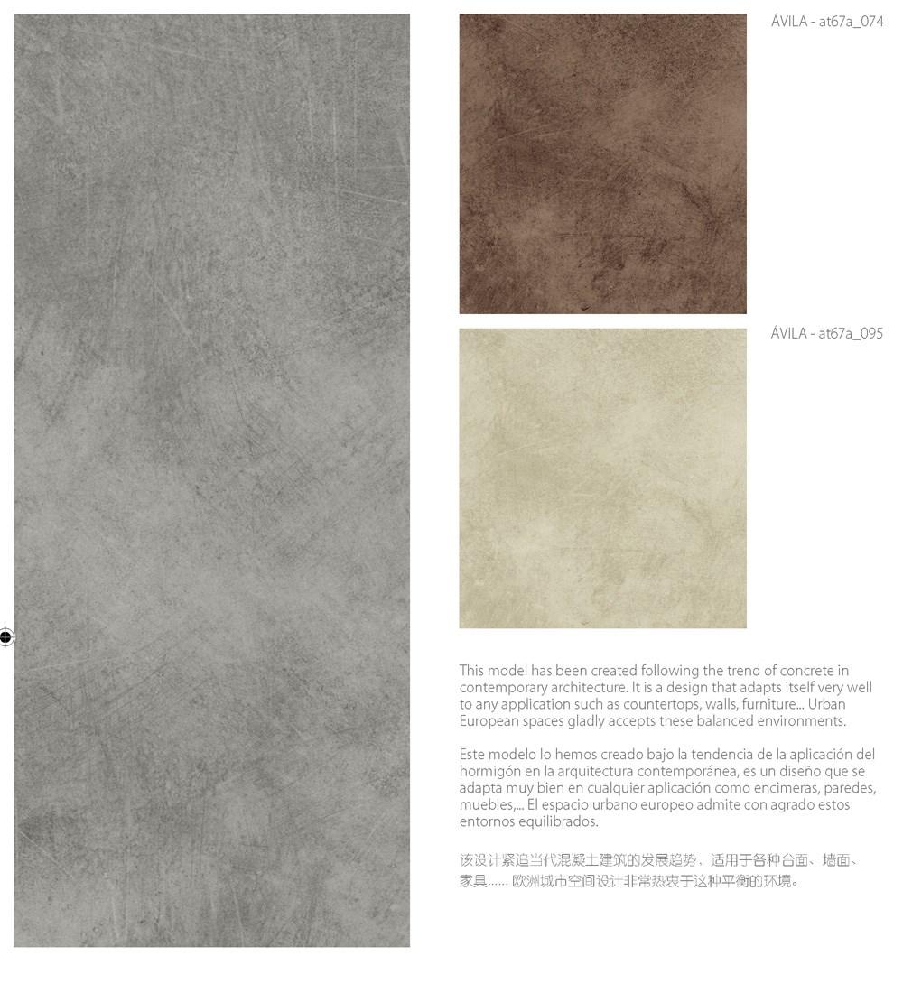 cadiz interior wall paneling series for library I.DECOR-2