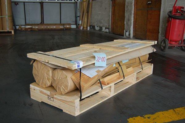 Emballage horizontal