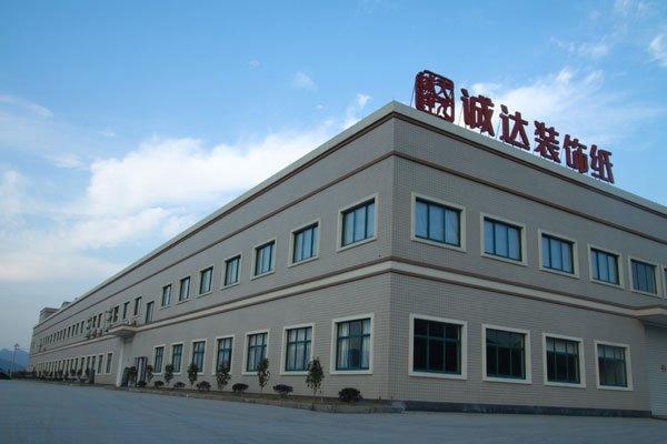 T & C Hangzhou