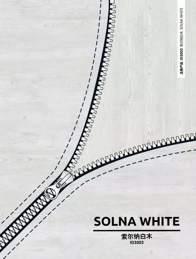 ID-3003 Solna White