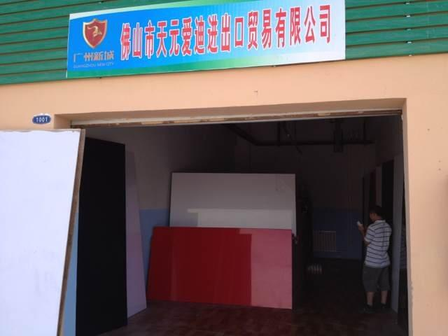 Booth A66, Hall2.5