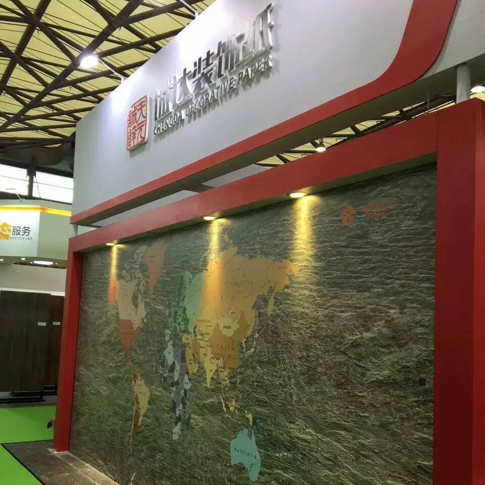Domotex Shanghai 2016