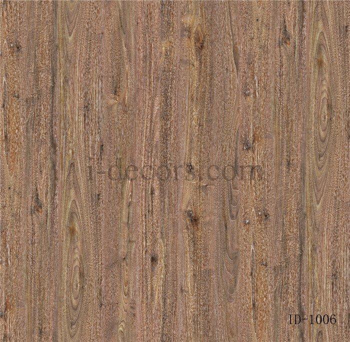 Papier décoratif en grains de noix ID1006