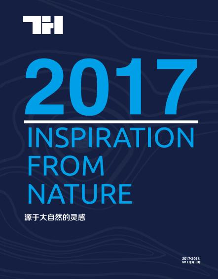 مجلة 2017 تصميم جديد إطلاق