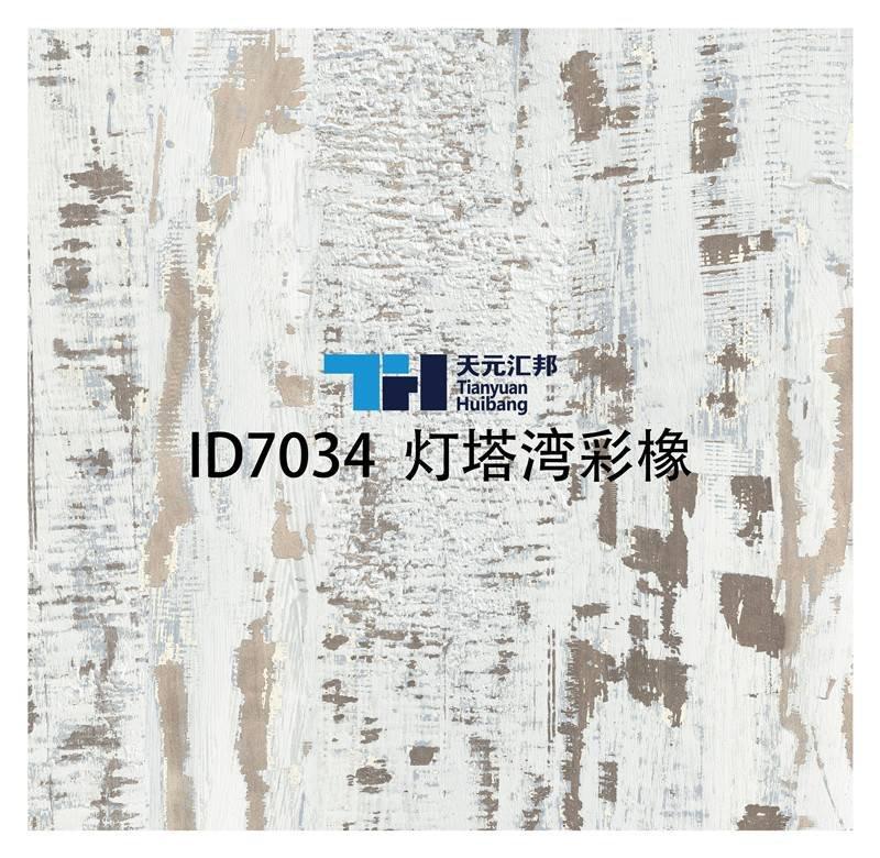 I.DECOR ID-7034 Lighthouse Bay Oak ID Series 2017 image67