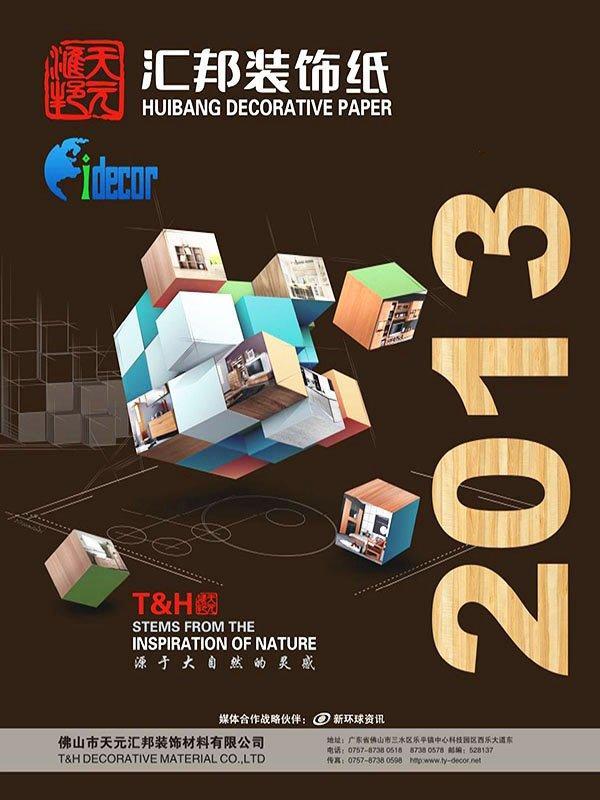 T&Y DECOR Paper 2013-3