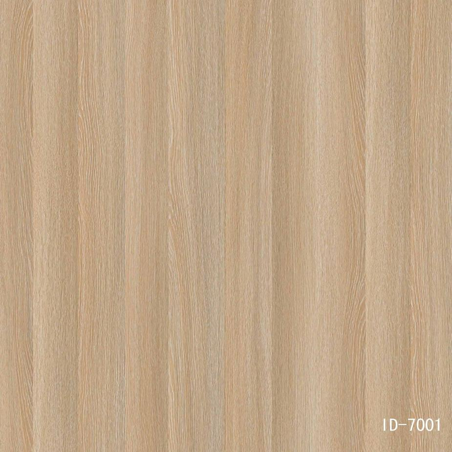 ID-7001 Chêne jusqu'à 7 pieds